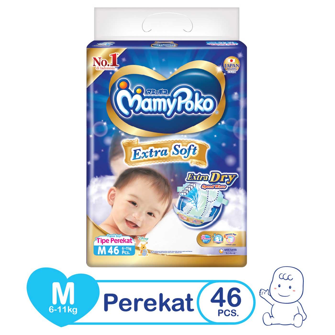 MamyPoko Tape M 46