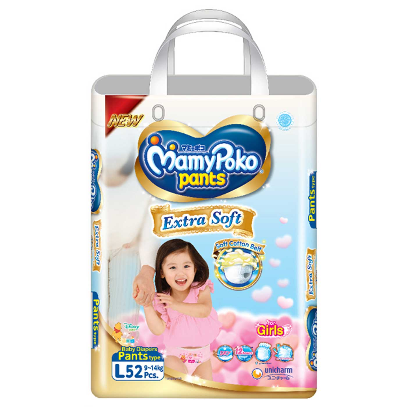 MamyPoko Pants L 52 Girls