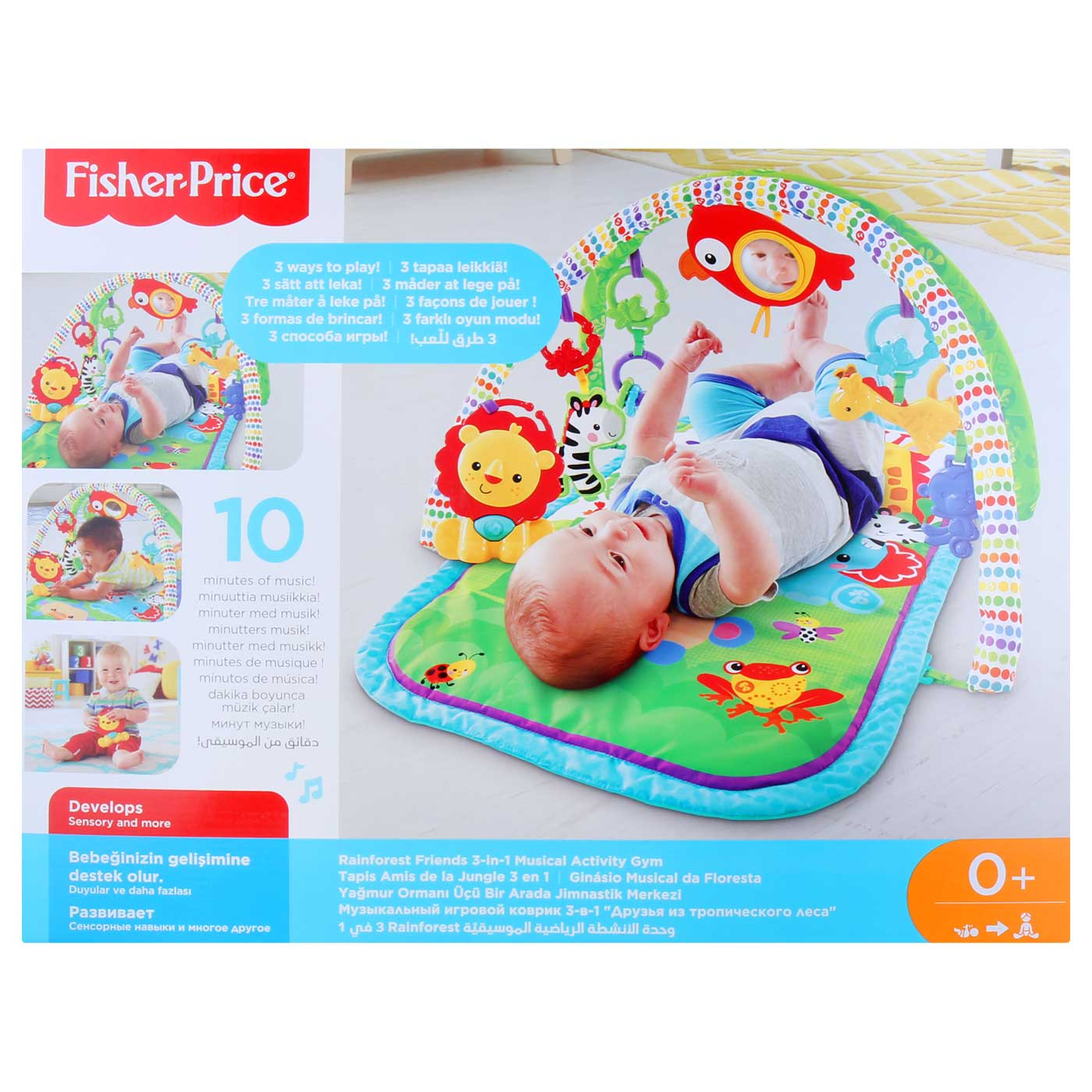 Fisher Price NB RFF 3-IN-1 Musical GYM