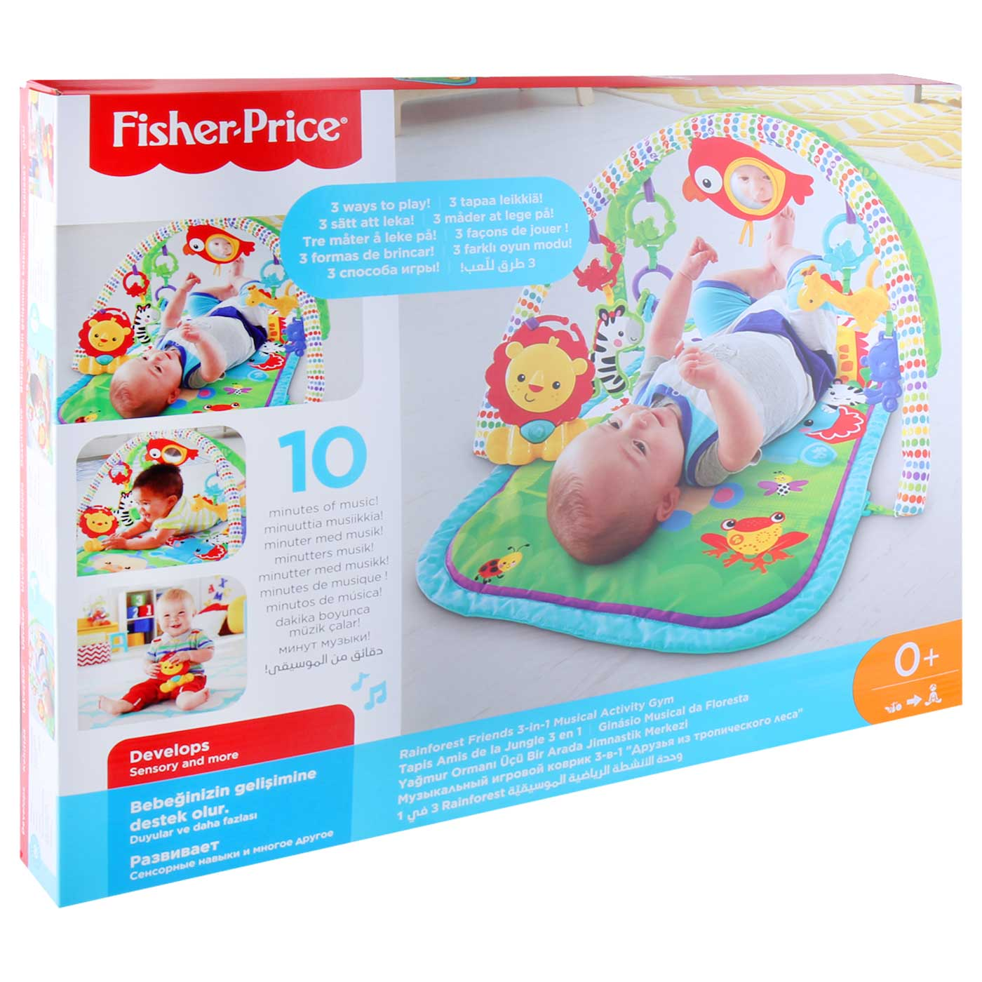 Fisher Price NB RFF 3-IN-1 Musical GYM 2