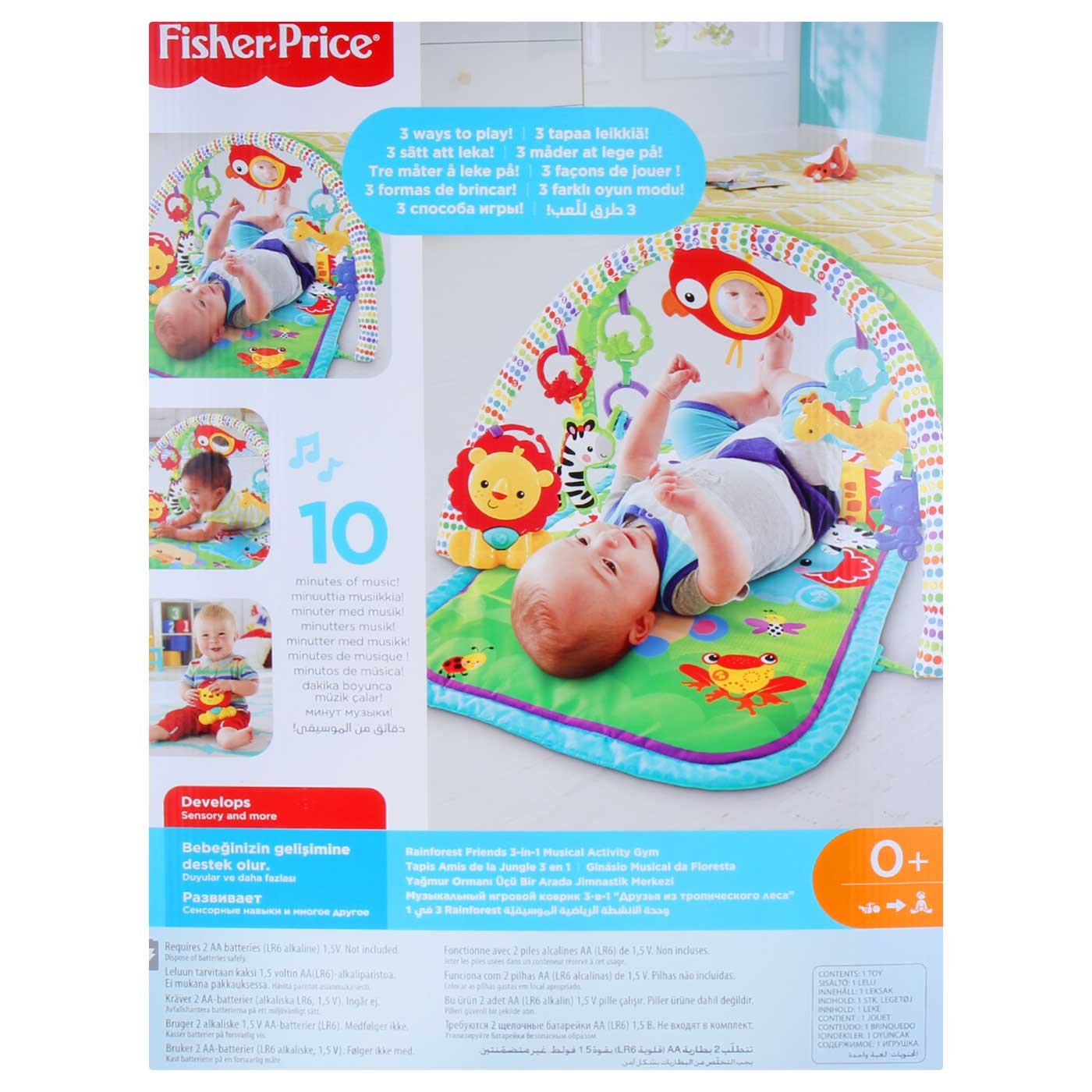 Fisher Price NB RFF 3-IN-1 Musical GYM 3