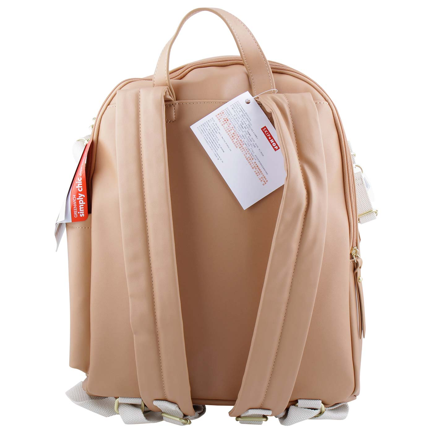 Skiphop Greenwich Simply Chic Backpack Caramel 3