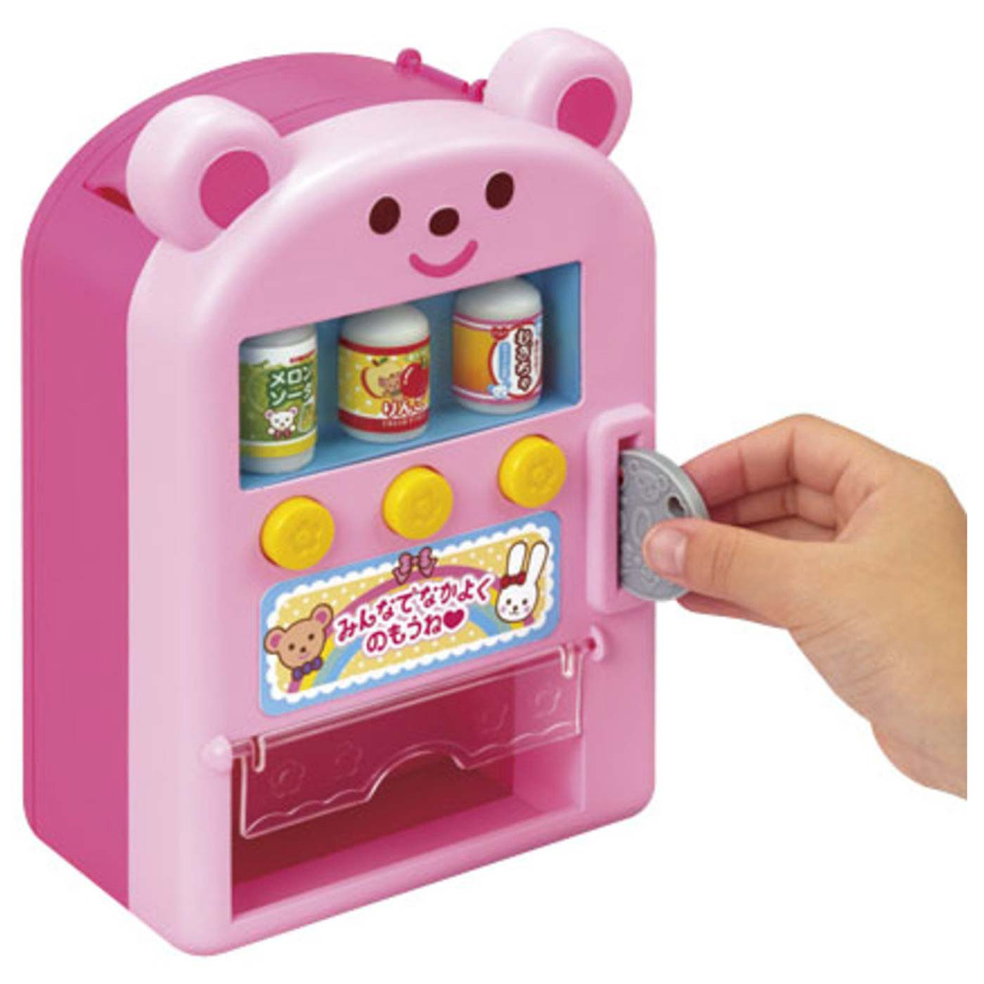Mell Chan Bear Vending Mechine
