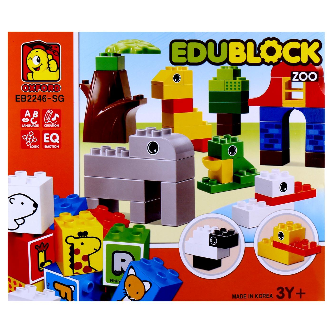 Oxford Edu Block Zoo
