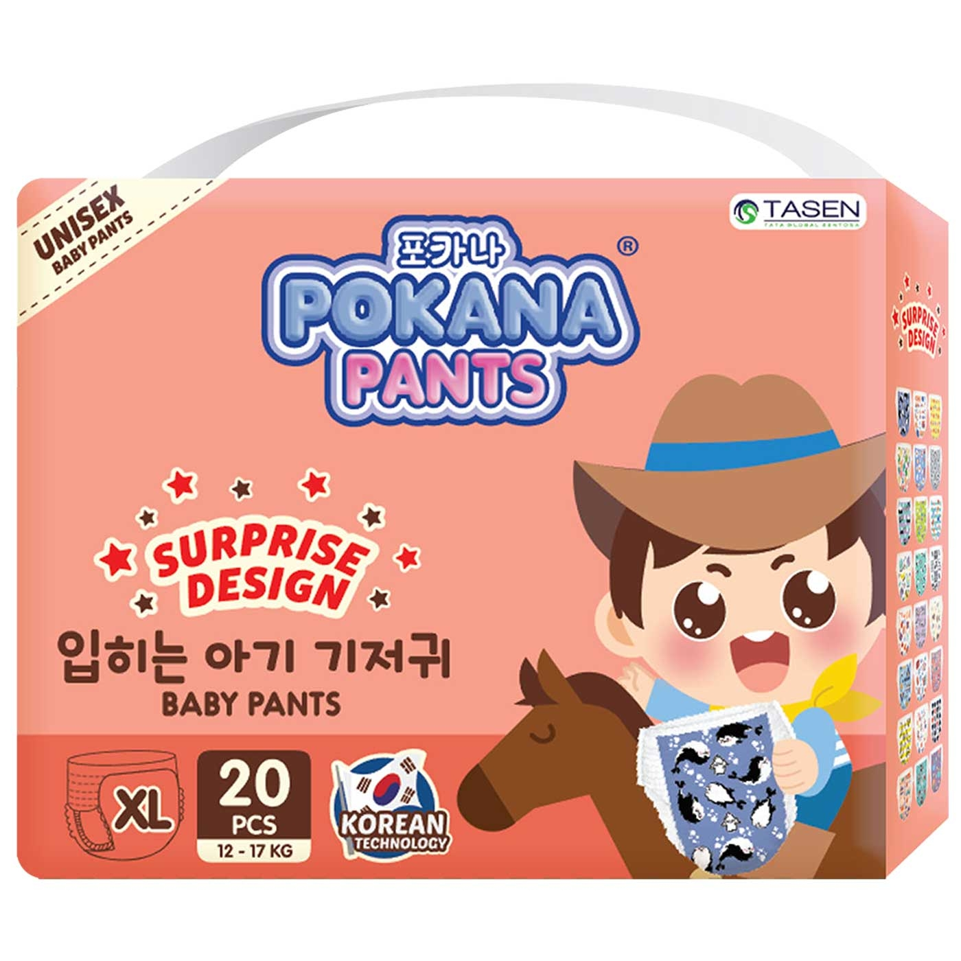 Pokana Baby Diapers Pants Regular XL  20