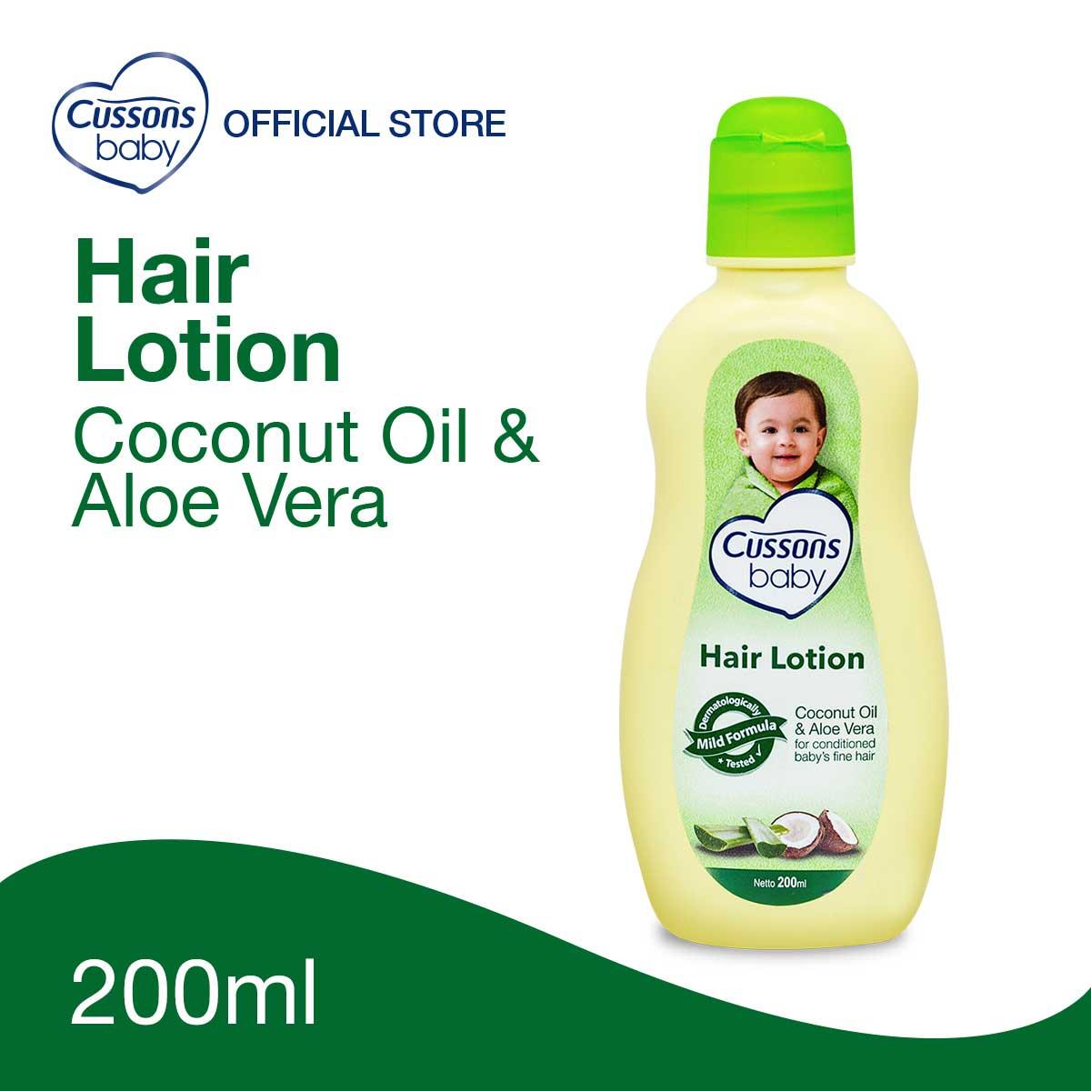 Cussons Baby Hair Lotion Coconut Oil & Aloe Vera 200ml