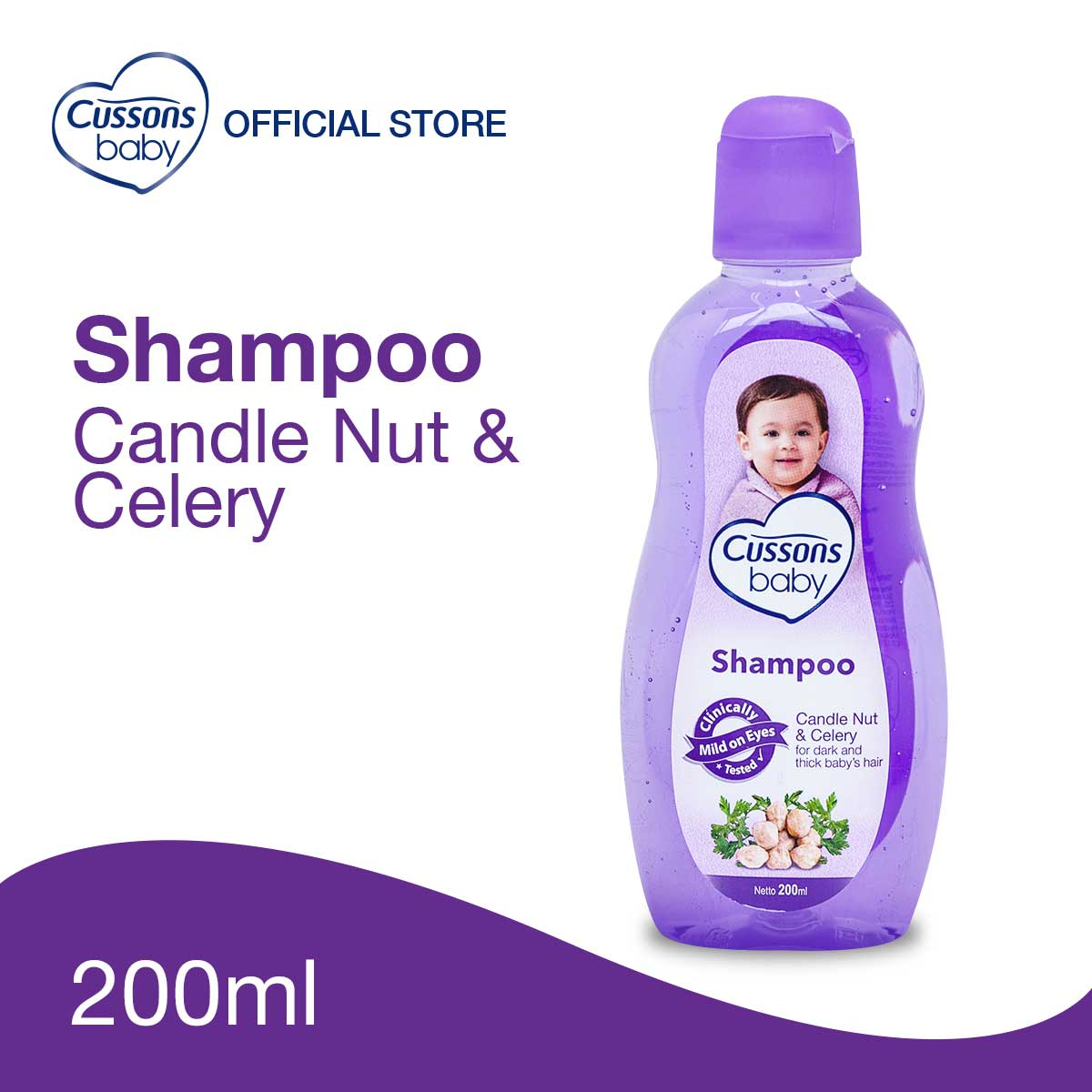 Cussons Baby Shampoo Candle Nut & Celery 200ml