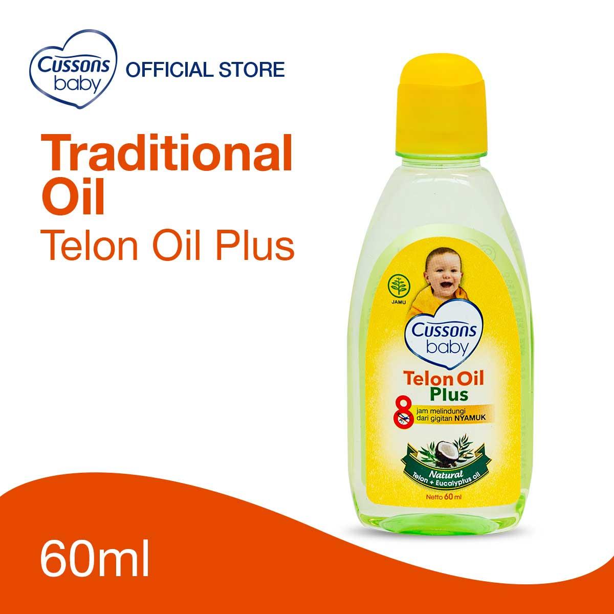 Cussons Baby Telon Oil Plus 60ml