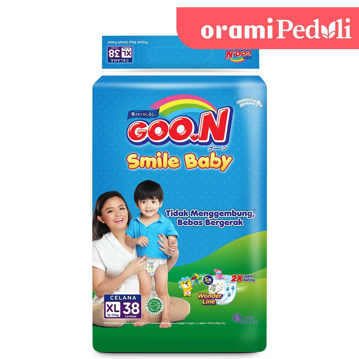 Goo.N Smile Baby Pants XL38 1