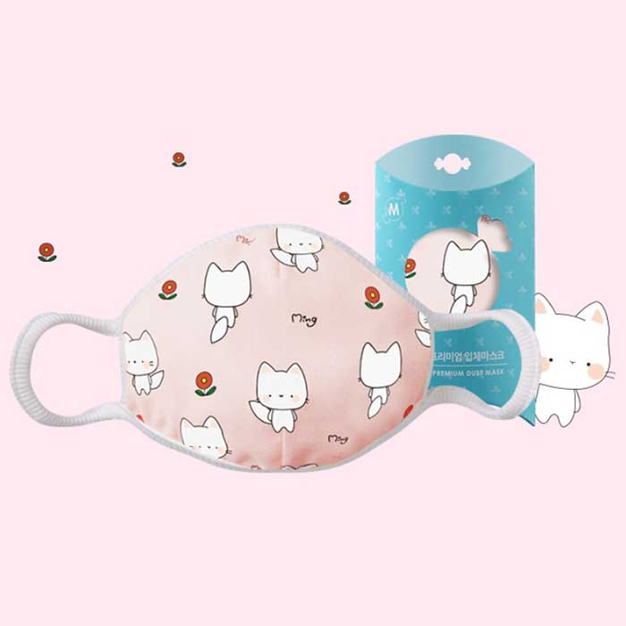 Down to Earth Korean Premium Kids Mask No 8 Motif Cat Size S 1