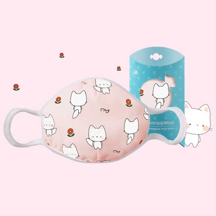 Down to Earth Korean Premium Kids Mask No 8 Motif Cat Size M 1