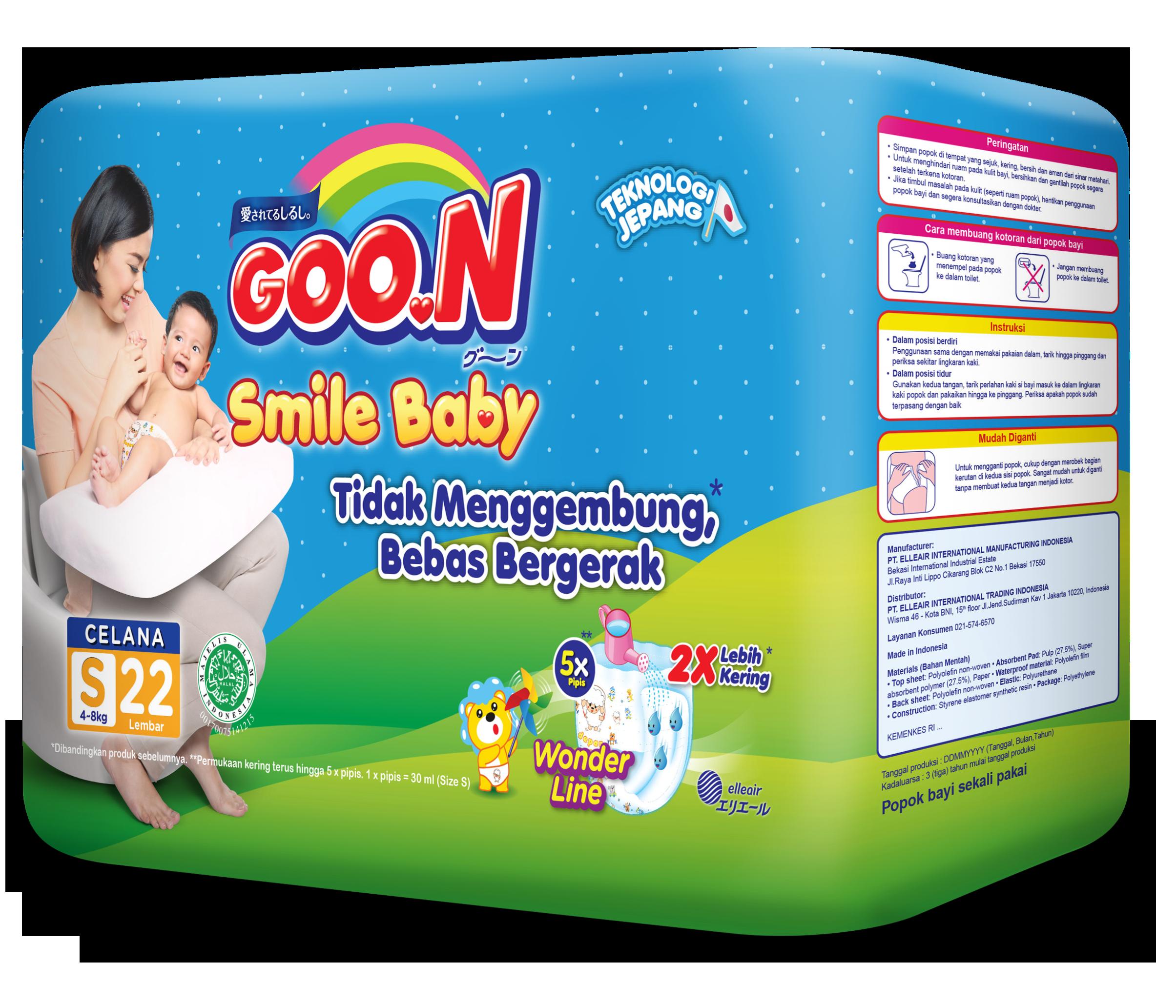 Goo.N Smile Baby Pants XL20 3