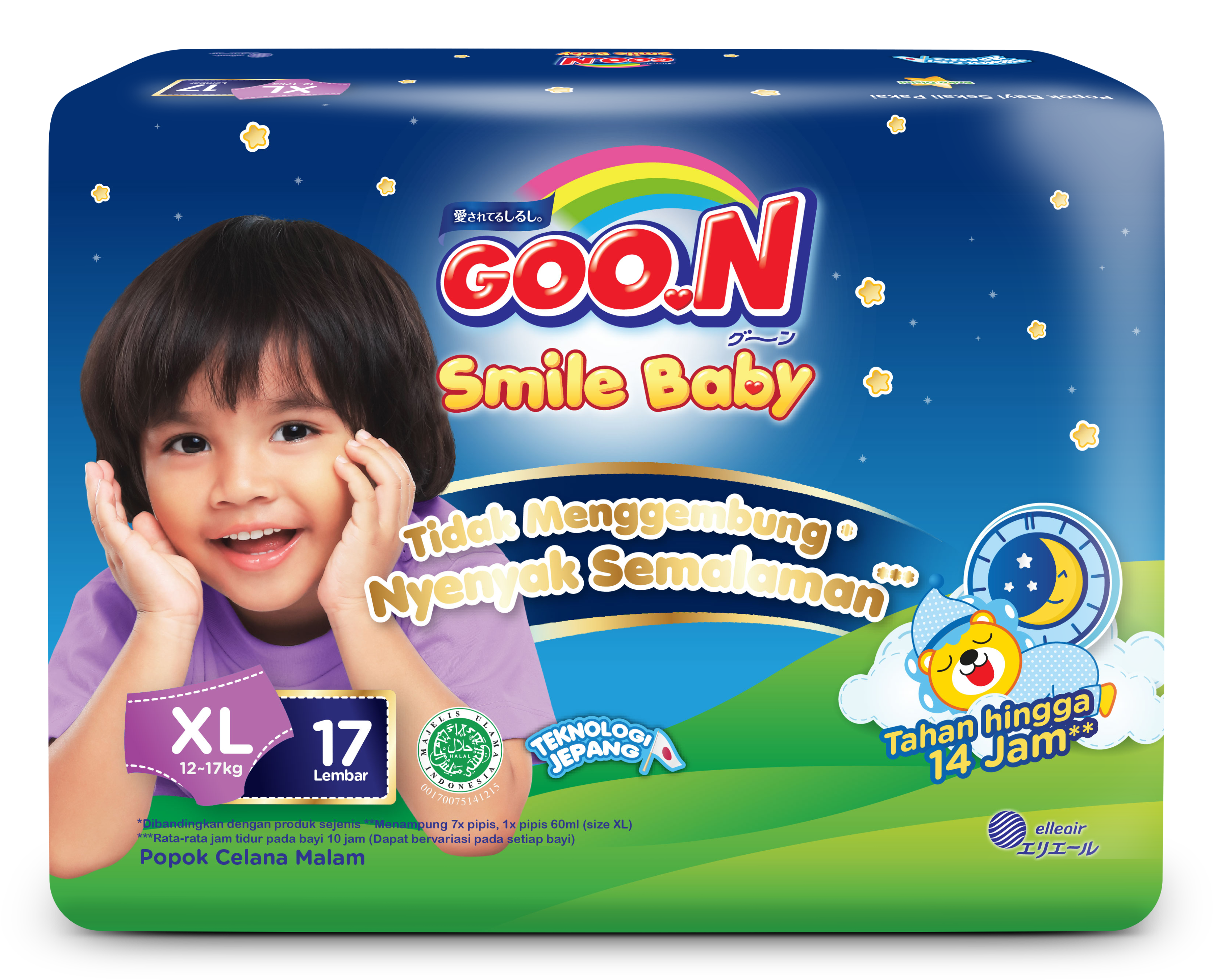 Goo.N Smile Baby Night Pants XL17 3