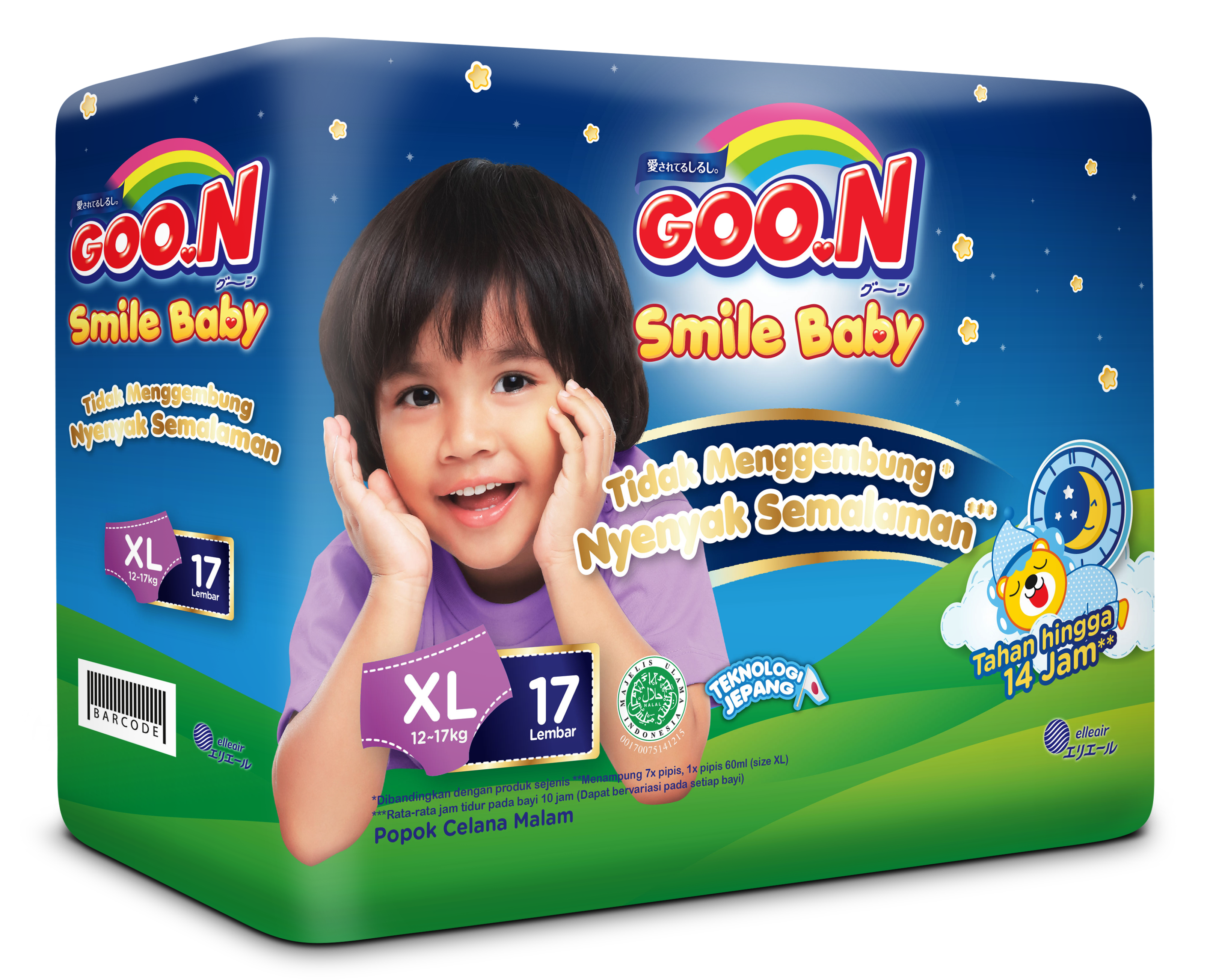 Goo.N Smile Baby Night Pants XL17 4