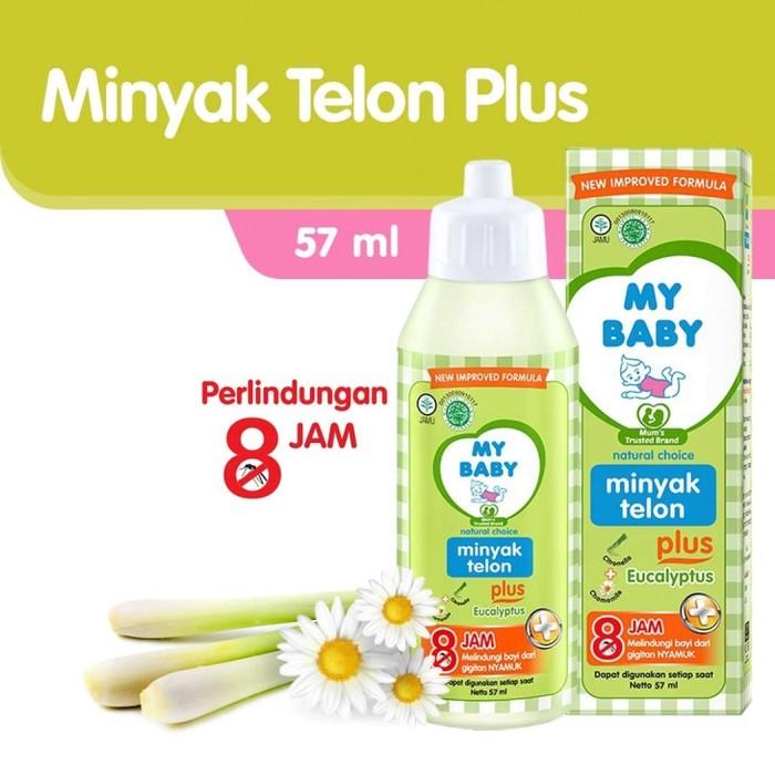 My Baby Telon Plus 57ml