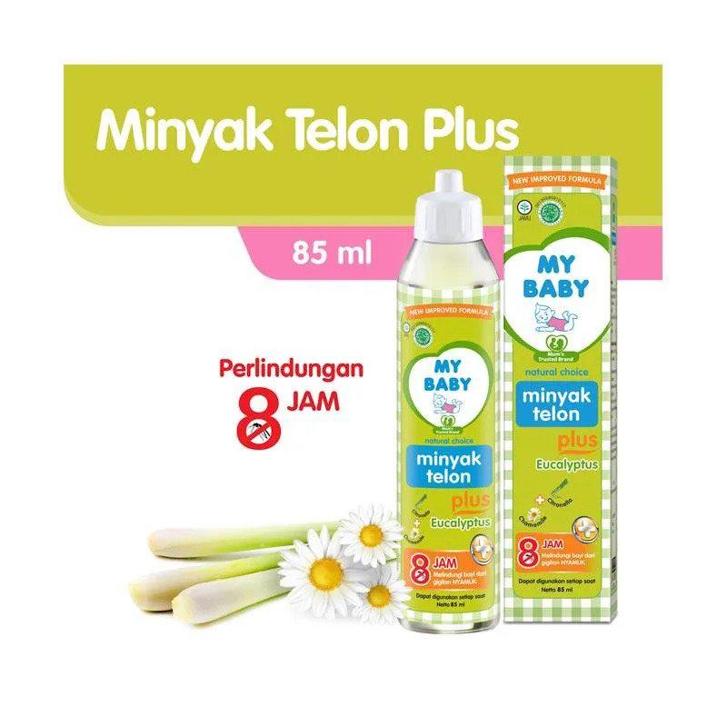 My Baby Telon Plus 85ml
